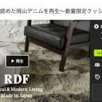 【RDF x Makuake】クラウドファンディング成功!