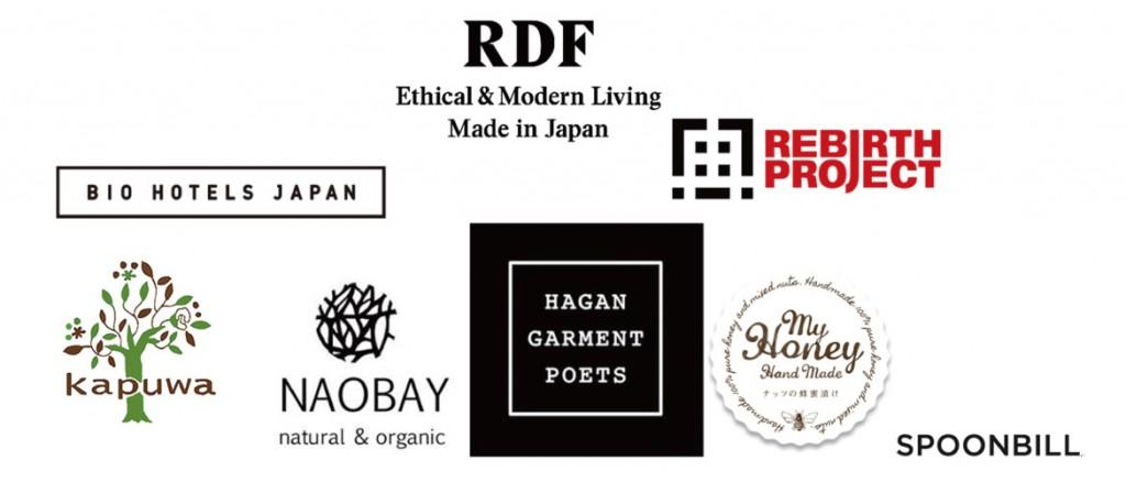 RDFエシカルストア(RDF ETHICAL STORE) 参加ブランド